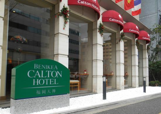 Photo of Benikea Calton Hotel Fukuoka Tenjin