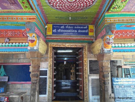 Nithya Kalyani Temple Entrance at Kadayam