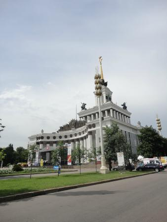 Moscow Center for Implementation of Scientific and Technological Achievements