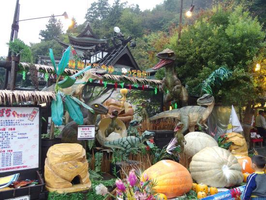 Irori Sanzoku: Dinossauros na entrada