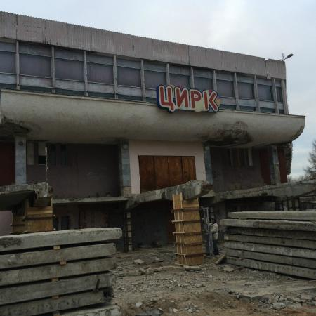 Volzhansky State Circus in Ivanovo