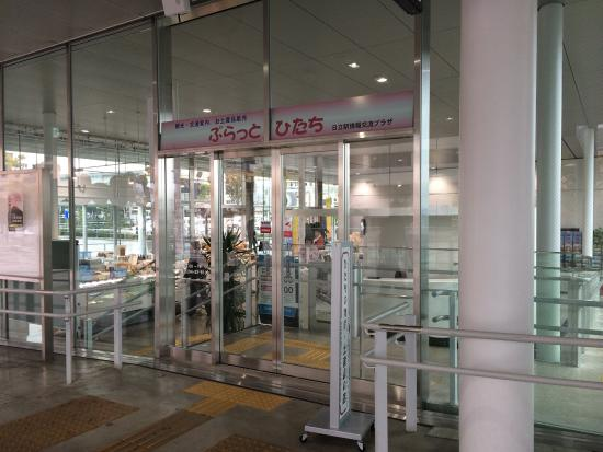 Hoitachi Station Exchange of Information Plaza
