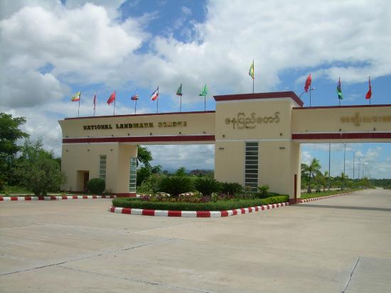Naypyidaw, Myanmar: Entrance to the National Landmark Garden