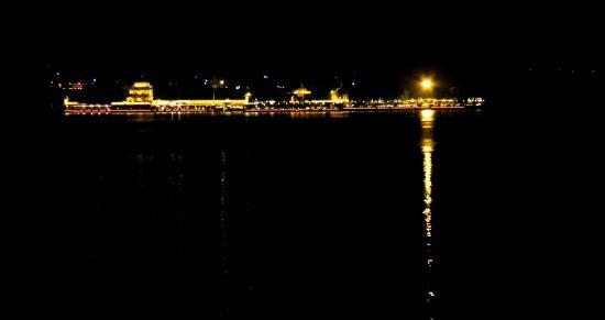 Sargam Sadan: jagmandir view at night