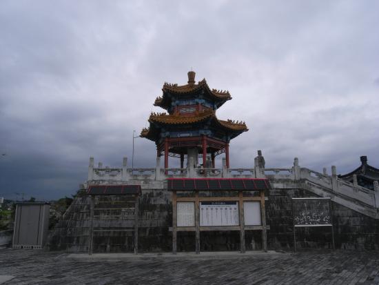 Michi-no-Eki Sishui