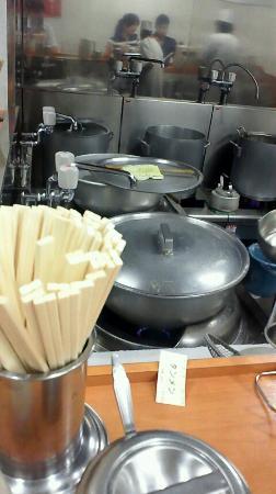 Raoshan: 厨房