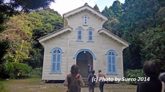 Egami Church