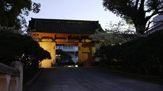 Asahigaoka Park
