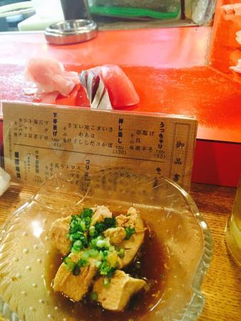 Sumo Sushi Taihou Heya