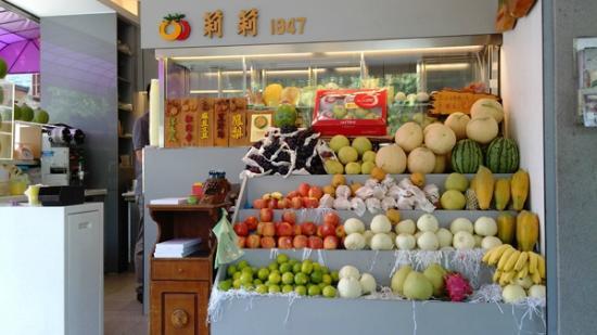 莉莉水果店 - Picture of Lily Fruit, West Central District