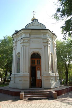 Chapel of Alexander Nevskiy