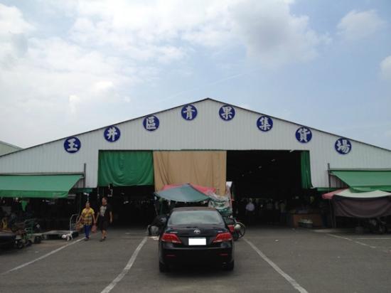 玉井青果市场