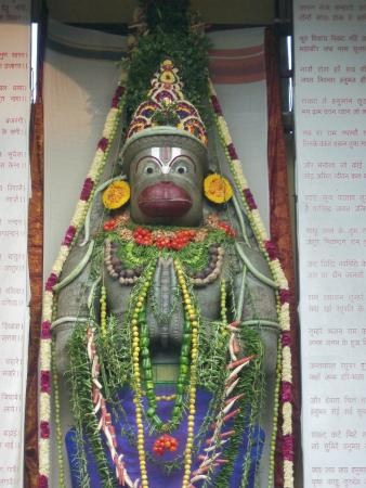 Hanuman Temple of SIES