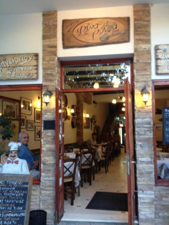 Fisa Roufa : Cute place to eat!