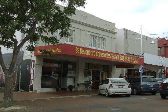 88 Devonport Chinese Restaurant Tauranga Restaurant