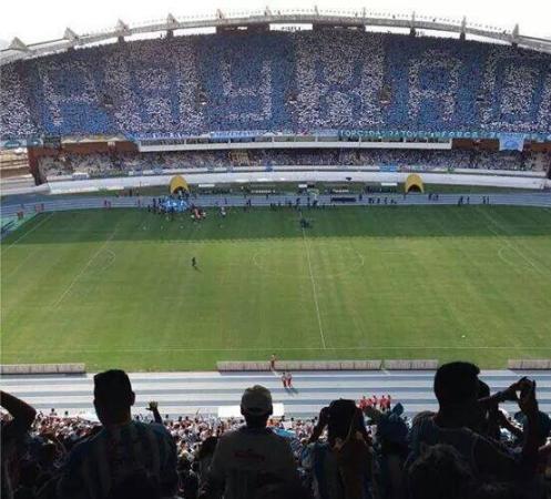 Estadio Estadual Jornalista Edgar Augusto Proenca ( Estadio Olimpico do Para )