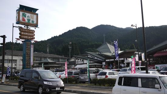 Michi-no-Eki Koishiwara