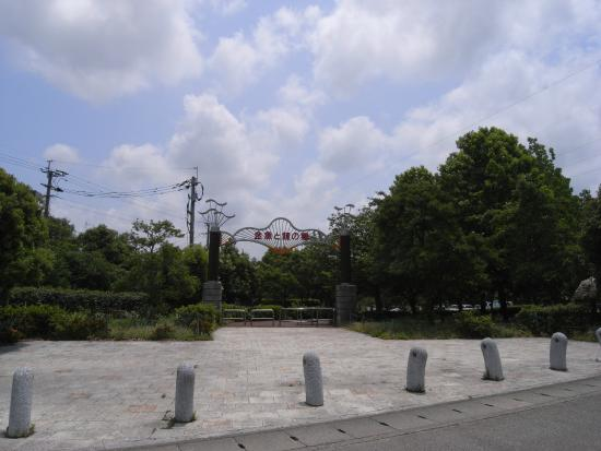 Nagasu-machi, Japan: 金魚と鯉の郷広場