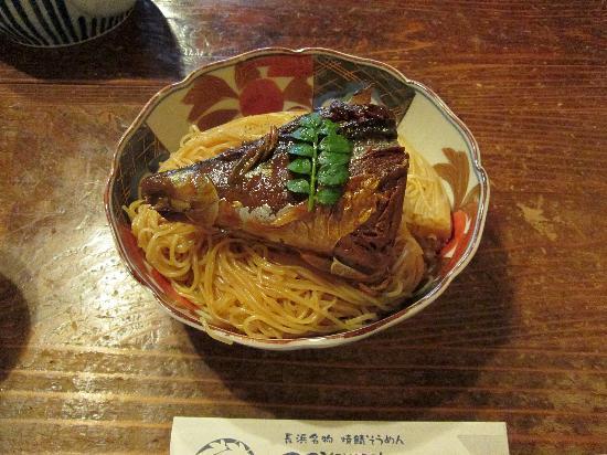 Yokaro: 素朴な美味しさでした