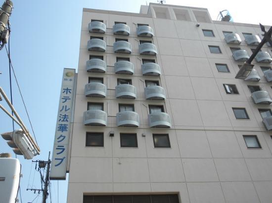 Hotel Hokke Club Kumamoto : 外観