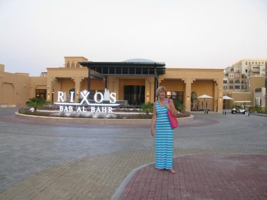 Hotel Entrance Picture of Rixos Bab Al Bahr Ras Al Khaimah