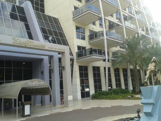 Kfar Maccabiah Hotel & Suites: Hotel's Entrance