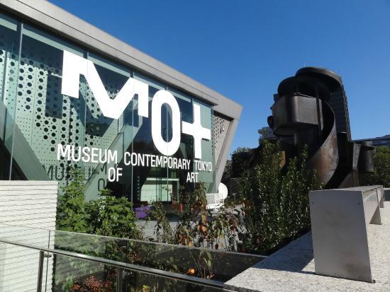Museum of Contemporary Art Tokyo : Entrée à partir du parc