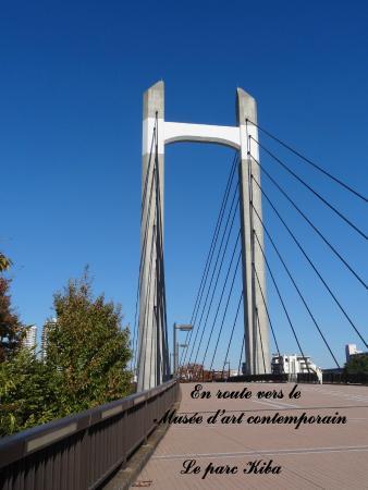 Museum of Contemporary Art Tokyo : Le pont que l'on traverse pour accéder à l'autre partie du parc