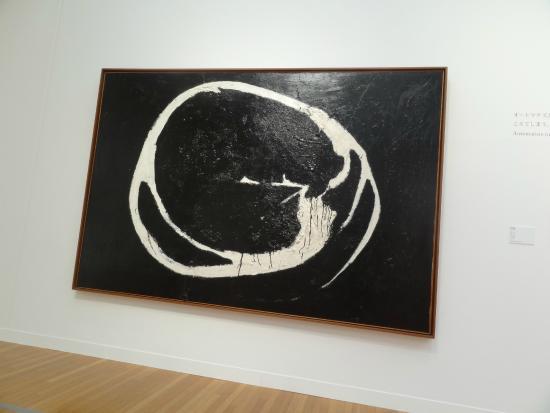 Museum of Contemporary Art Tokyo : Jiro YOSHIHARA, fondateur du mouvement Gutai. Sans Titre. 1962
