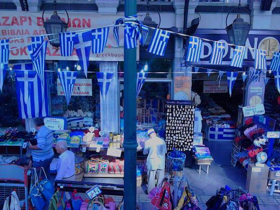 Tourismo Grecia Day Tours: Mercado
