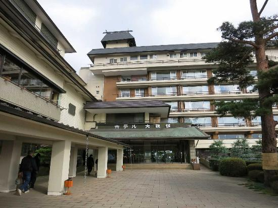Hotel Matsushima Taikanso: エントランス