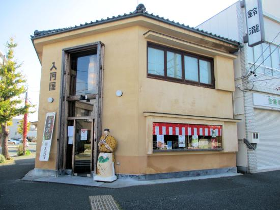Irikawaya Toyohashi Minatomachi Branch