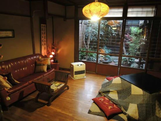 Guest House Waraku-an : common area