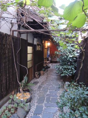 Guest House Waraku-an : pathway