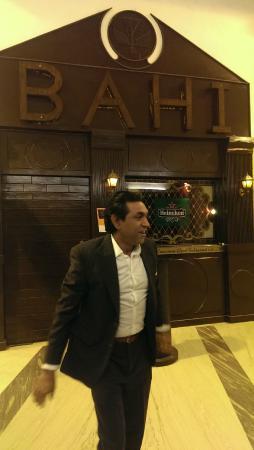Bahi Kitchen Lounge Bar: The entrance of the restaurant
