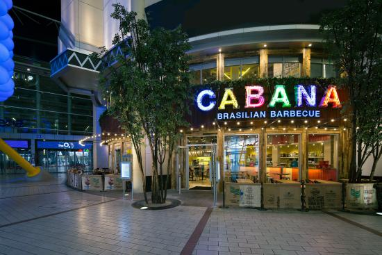 cabana at the o2 picture of cabana at the o2 london