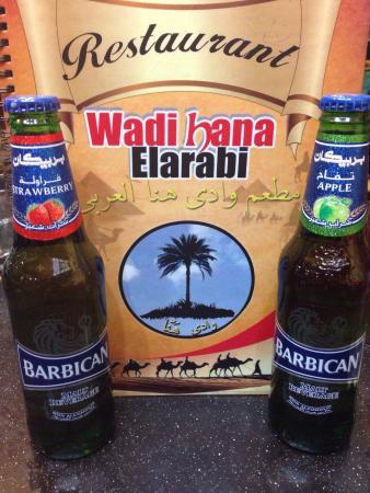 Restaurant Wadi Hana Elarabi: Wadi Hana Elarabi