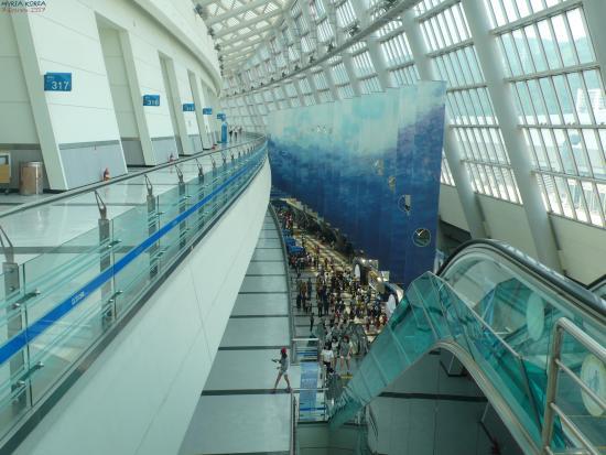 BEXCO (Busan Exhibition & Convention Center)