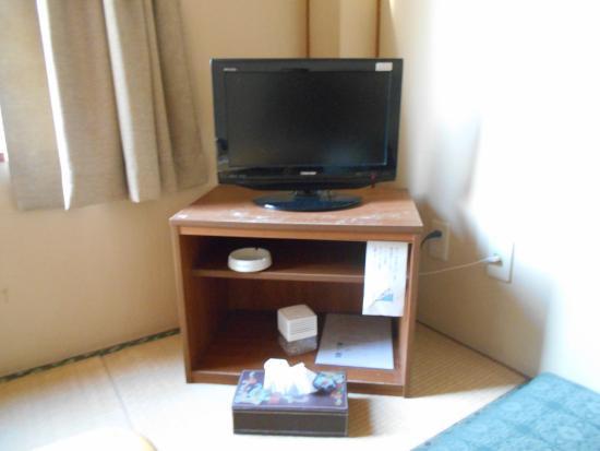 Business Hotel  Seifuso: 部屋の風景