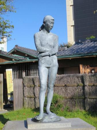 Imabari Kono Museum