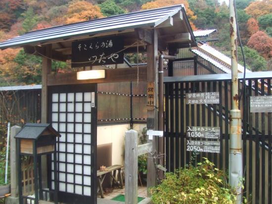 Tsutaya: 正面入り口