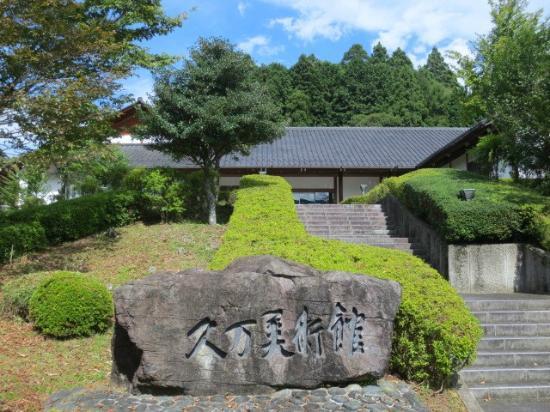 Choritsu Kuma Art Museum