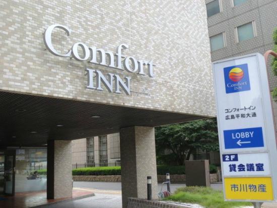 Comfort Inn Hiroshima Heiwa-Odori : 正面