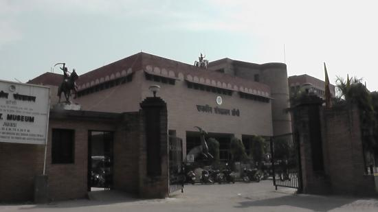 ‪Government Museum Jhansi‬