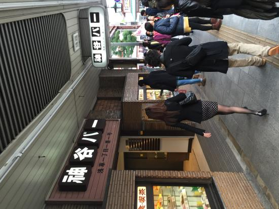Kamiya Bar: 正面出入り口