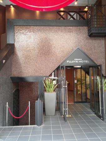 Osaka Fujiya Hotel: 오사카 후지야 호텔 입구