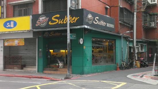 Subber Submarine Sandwiches