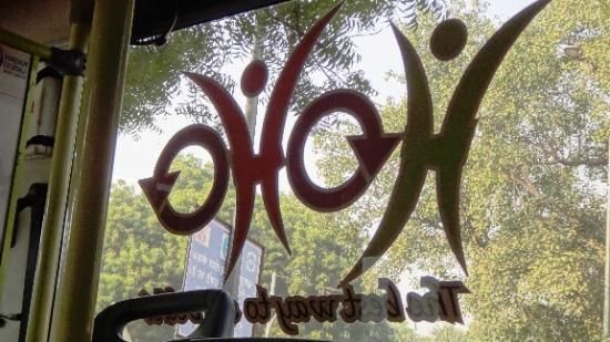 HOHO Delhi: Hoho bus