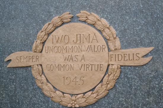 Harlingen Iwo Jima memorial