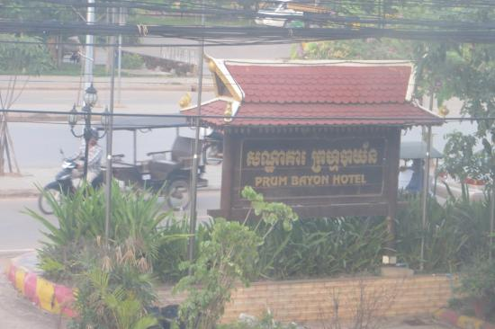 Prum Bayon Hotel: View from my room
